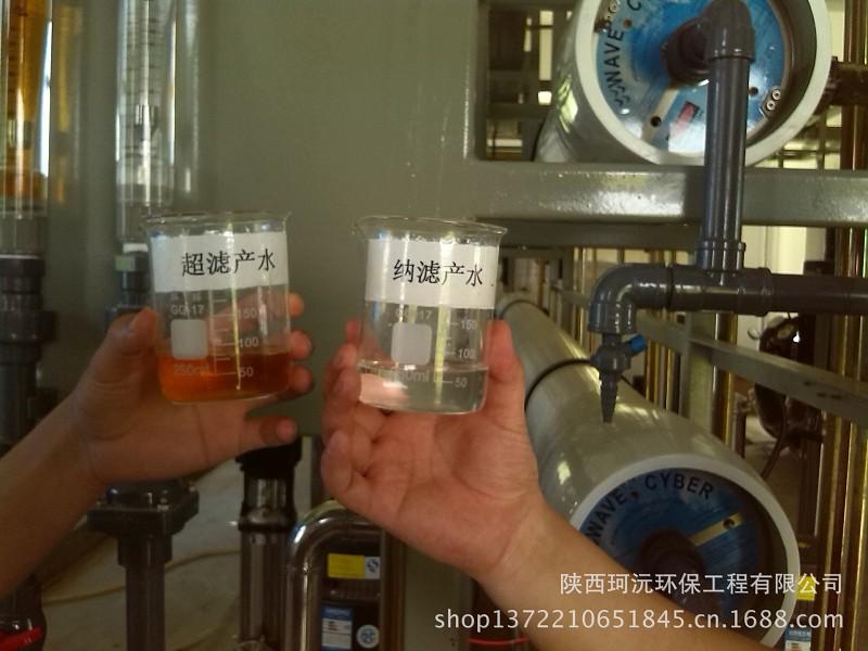 陕西西安某县50吨/天垃圾渗滤液处理工程