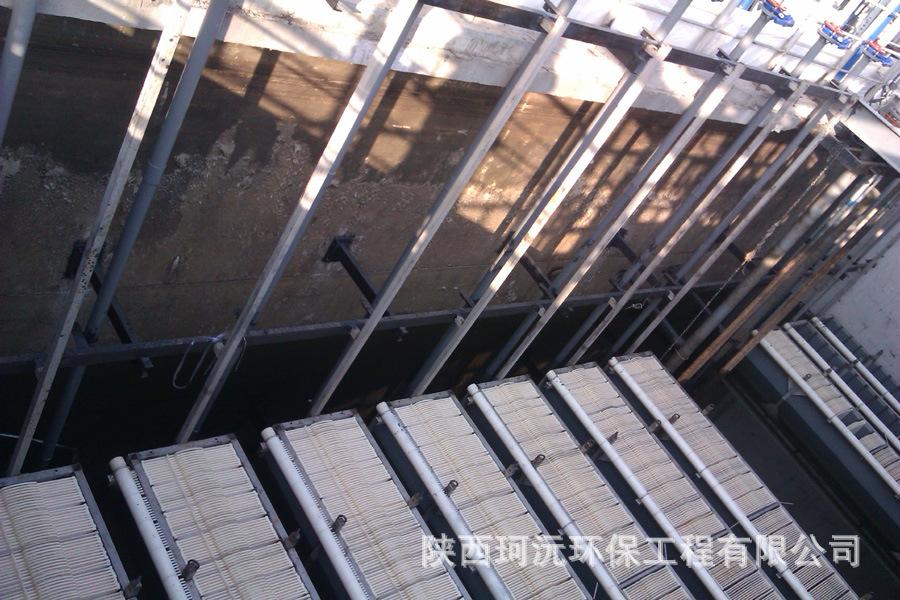 珂沅环保MBR污水处理中水回用设备照片