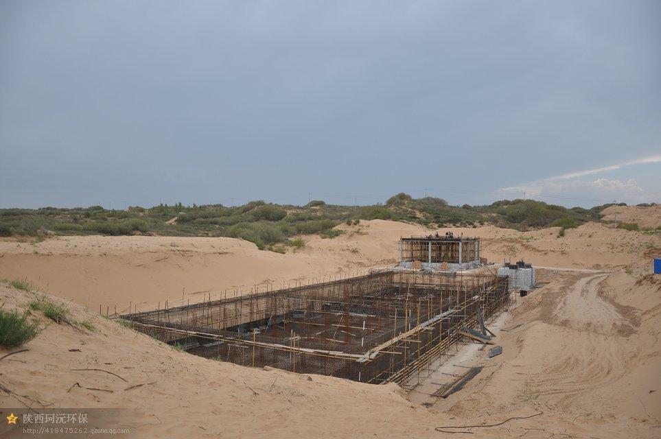 建设中的垃圾填埋场垃圾渗滤液处理工程