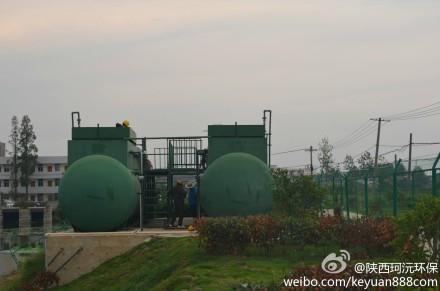 西安MBR医院废水设备
