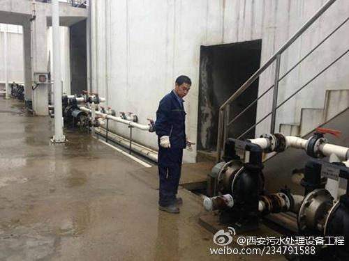 工业园区污水处理工艺升级改造